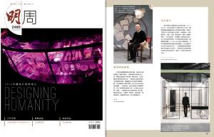 2480_Milan Design Cover-17